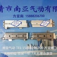 HLQ25 * 10A/20A/30A/40A/50A/40 s/50 S AIRTAC раздвижной стол цилиндр
