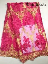 Embroidered High Quality African Lace Fabric