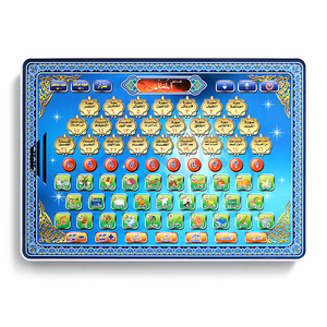 Image 2 - Arabic Language 24 Chapters Holy Quran and Letters World Teaching Learning Mchine for Children,Islam Muslim Kid Educational Toy