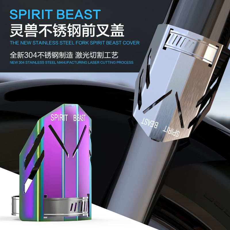 Motorcycle Accessories Stainless steel cover Decorations Shock absorber cover Car styling motor Protective cover free shipping shock absorber ad2580 absorber buffer bumper free shipping