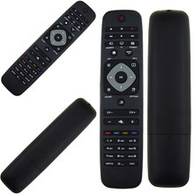 Mayitr 1pc Universal Replacement TV Remote Control for Philips 242254990467/2422 549 90467 Black
