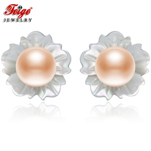 FEIGE 6-7mm Natural Pink Pearls 925 Sterling Silver Shell Carvings Stud Earrings For Women Exclusive Design Fine Jewelry
