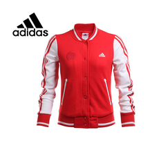 Original New Arrival  2016 ADIDAS  women's  jacket    sportswear