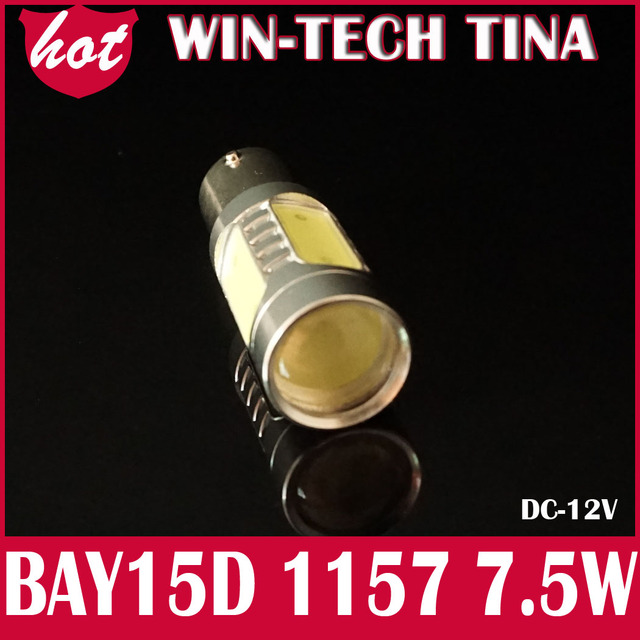 Free Shipping 2 X P21/5W 1157 BAY15D Led Bulb 12V  7.5W COB Automotive Car Lamp  Back up Reserve Light Replacement