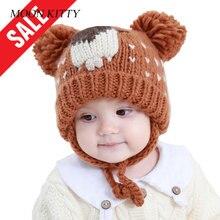 Luna Kitty 2018 invierno nuevo bebé niños anf chicas sombrero doble  caliente gris conejo de dibujos animados estéreo pequeñas or. 6b3de0e72c0