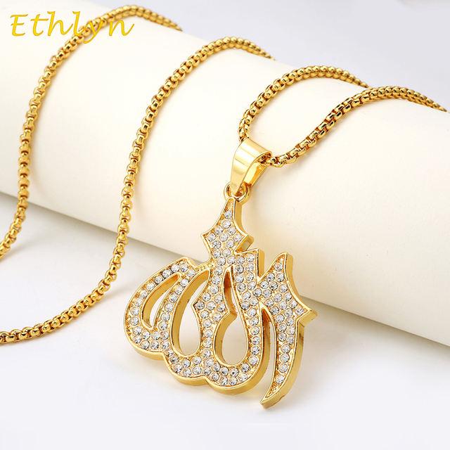 Ethlyn gold color big allah pendant necklaces unisex ahmed arab ethlyn gold color big allah pendant necklaces unisex ahmed arab islam mohammad muslim middle eastern allah mozeypictures Choice Image