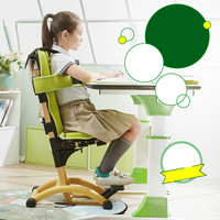 Foot Pedal Lifting And Redress Children Sitting Chair