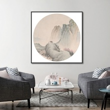 Chinese Watercolor Landscape Canvas Art Print Oil Painting Abstract Nordic Decoration Home Posters and Prints Wall Picture