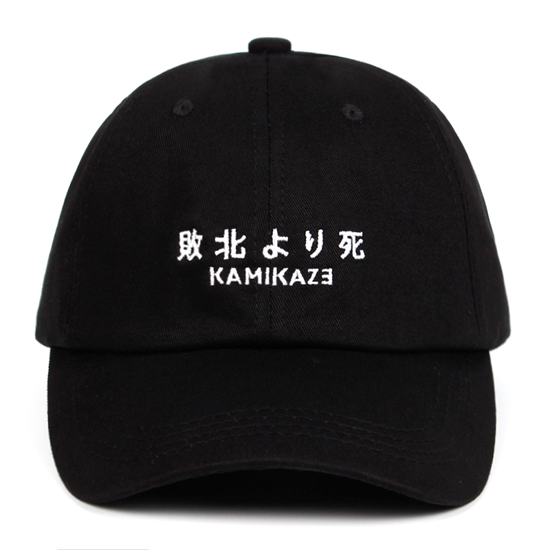 Kamikaze Dad Hat Eminem new album 100% Cotton   Baseball     Cap   For Men Women Hip Hop Snapback Defeated In Battle   Cap   Dropshipping
