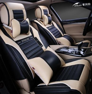 car seat leather four seasons leather seat cover Four Seasons leather seat covers car seat cushon car seat