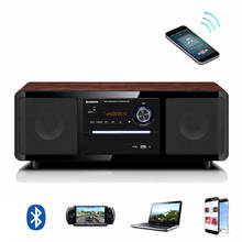PA350 Home Theater Karaoke DVD Player Speaker One Machine Wooden Hifi Home Audio Subwoofer Computer Bleutooth