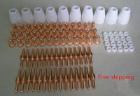 Free Shipping 50 PCS Extended PT31 Plasma Cutting Torch CONSUMABLES As ESAB L TEC PT 31