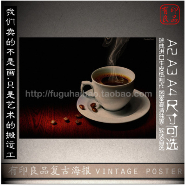 vintage multi size coffee advertising posters cafe home decoration detailed antique poster wall - Multi Cafe Decoration