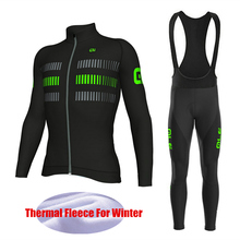 Pro Maillot Ciclismo hombre Road Bicycle Race Thermal Fleece Cycling Jersey Gel Pad Winter Sets Mtb Bike Sportswear Super warm