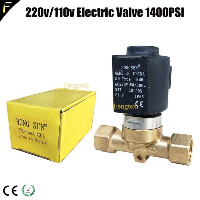 "Bronze 1/2 ""duplo porto dj co2 máquina válvula elétrica 110 v/220 v 24w 1400psi válvula solenóide eletromagnética de alta pressão"