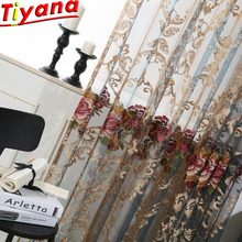 Luxury fancy modern embroidered curtain voile tulle blue brown sheer art floral valance drape for living room bedroom  WP006 &30