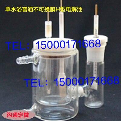 Nuevos productos! CH2004 H celda electrolítica