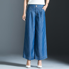 Summer and Autumn new stylish comfortable fashion wild jeans ankle-length thin tencel loose casual wide leg 7505