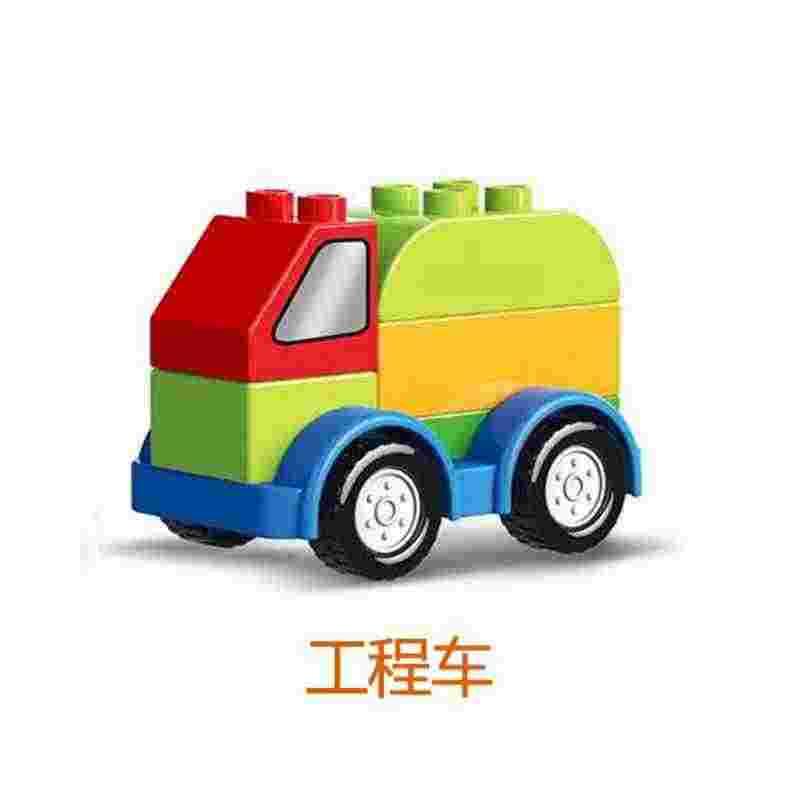 Creatore Duploe Del Fumetto Auto Rimorchio del Trattore Del Camion di Grandi Dimensioni di Mattoni Figure Building Blocks Educativi Giocattolo Del Capretto di Creatori di Duploed Kit