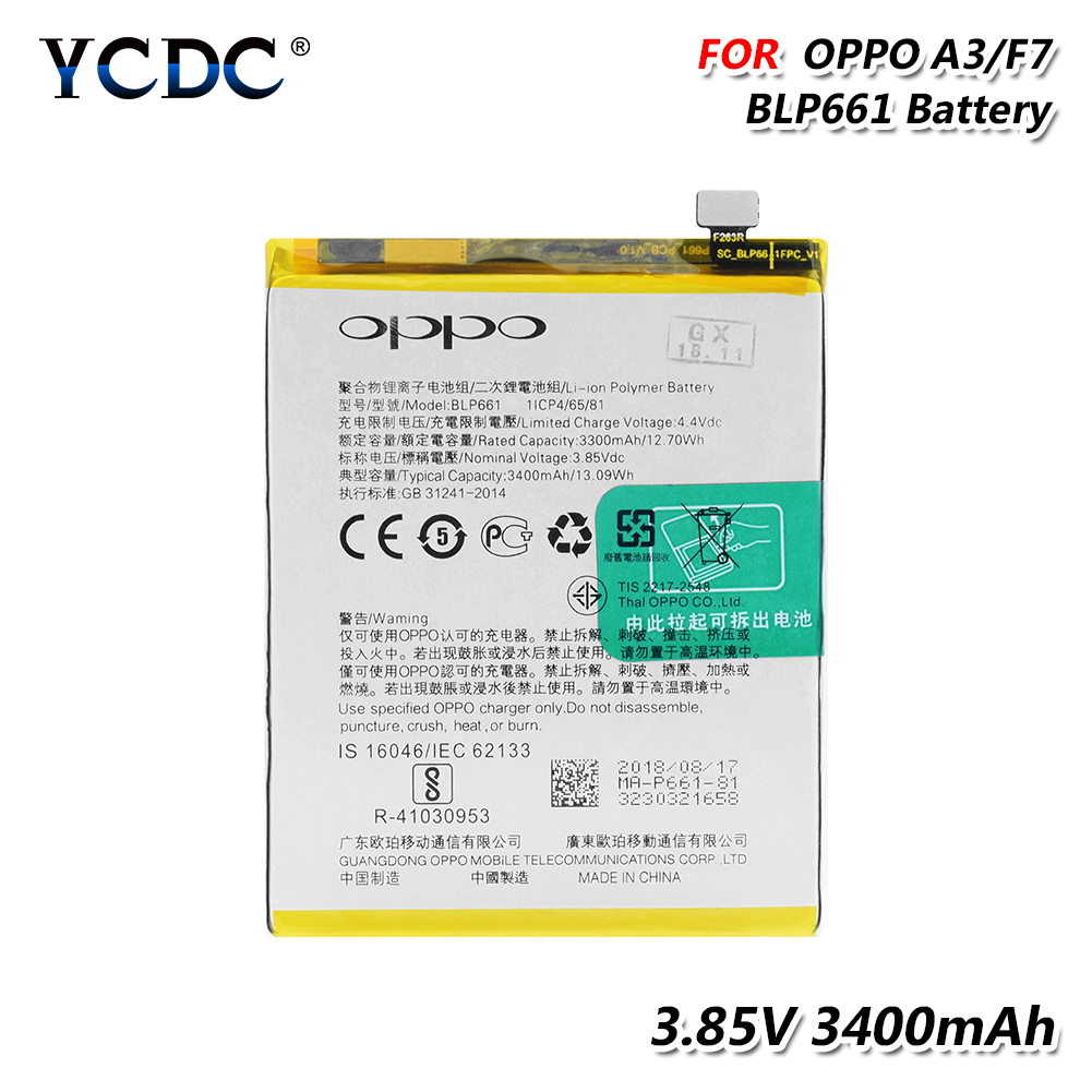 Купить 3,85 V 3400 mAh высокой Ёмкость Перезаряжаемые литий-ионная батарея Li-Po телефон Батарея литиевых BLP661 Батарея для OPPO A3 смартфон на Алиэкспресс