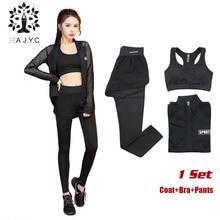 Women Fitness 3Pcs Yoga Sets Coat+Bra+Pants Breathable Running Hooded Long Sleeves T-shirts Slim Pants Sports Leggings Yoga Suit