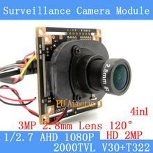 4in1 2MP 1920*1080P AHD mini Camera Module 1/2.7 V30+T322 2000TVL 2.8mm wide-angle 120 degree surveillance camera ODS/ BNC Cable