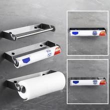 Punch-free Stainless Steel Paper Towel Holder Bathroom Toilet Roll Paper Holder Kitchen Plastic Wrap Holder