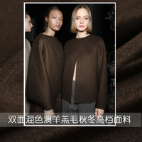 2018 High grade wool cashmere fabric cloth coat Fabray winter 17 thick woolen fabrics coffee Thermal cashmere coat material DIY