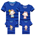 Ming Di Summer Family Matching Clothes New 2017 Brand Family T Shirts Father Mother Kids Children Outfits New Cotton Tops Tees