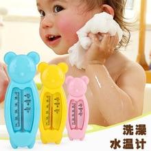 Мультяшный плавающий термометр с милым медведем, Детский термометр для ванны, пластиковый термометр с датчиком воды