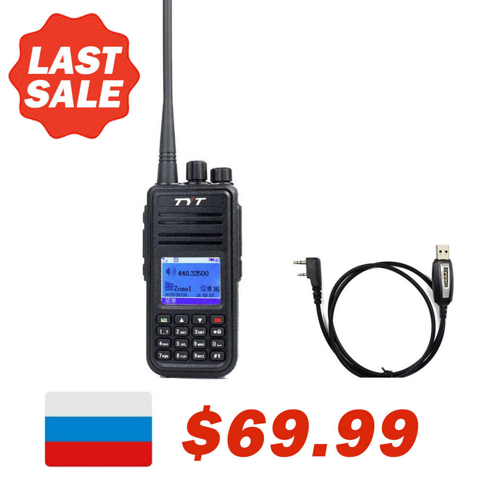 Detail Feedback Questions about BIG SALE!TYT MD 380 UHF 400