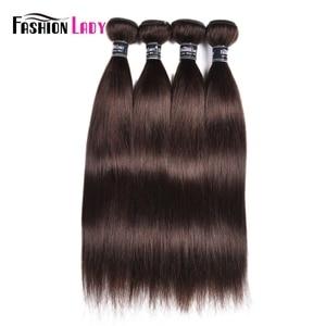 Image 3 - אופנה ליידי מראש בצבע מלזי ישר שיער חבילות חום כהה צבע #2 שיער טבעי הארכת 1/3/4 צרור לחפיסה שאינו רמי