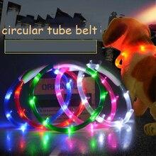 Светящийся для собаки ошейник плюшевый мишка ночник ошейник для кошки ошейник для домашних животных USB зарядный воротник
