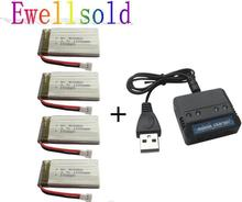 Ewellsold X5SW X5SC M18 H5P 2.4G RC Quadcopter 3.7V 1200mah Li-po battery*4pcs+4 in 1 charger box