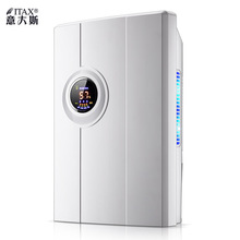 Wholesale Efficient Household Dehumidifier to Mute The Tide Basement Air Purification Dryer air dryer 220v ITAS2208