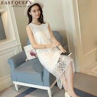 Women summer dress 2018 knee length O neck sleeveless casual tassel lace straight dress styles solid white black KK327 S