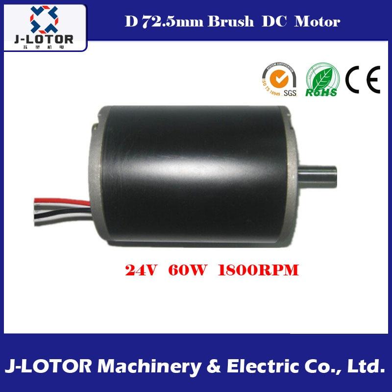 Popular Dc Motor Manufacturer Buy Cheap Dc Motor Manufacturer Lots From China Dc Motor