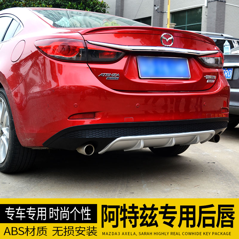 ABS REAR TRUNK LIP SPOILER DIFFUSER EXHAUST BUMPER PROTECTOR COVER FOR 14-17 MAZDA 6 ATENZA M6 2014 2015 2016 2017 carbon firber frp rear diffuser lip spoiler protector exterior for bmw f30 m sport bumper 2012 2017 single exhaust two outlet