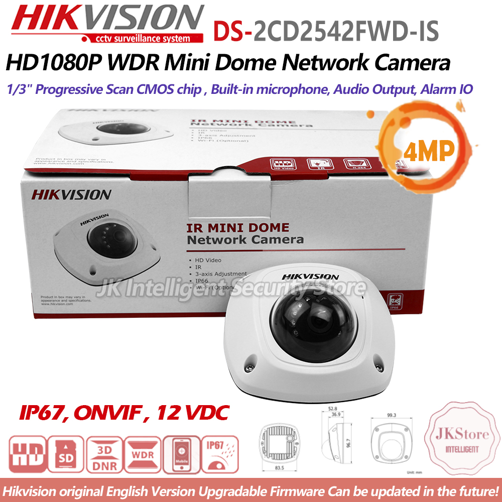 Hikvision DS 2CD2542FWD IS English Version IP housing Dome WDR Elevator Camera POE Surveillance Lift Use
