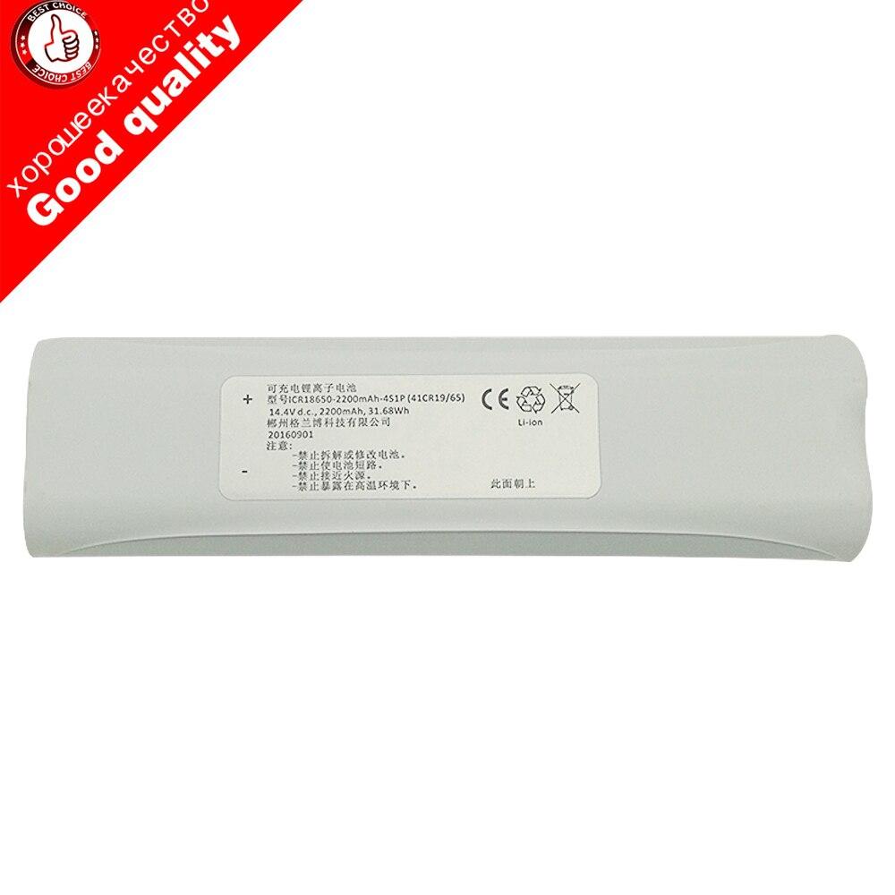 14.8 v 2200 mah 18650 Li-ion Batterie pour Philips Robotique aspirateur FC8820 FC8810 aspirateur