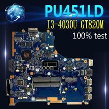 Amazoon Горячая продажа для ASUS PU451LD PU451L Материнская плата ноутбука i3 cpu 1G видео памяти PU451LD материнская плата REV2.0 100% протестирована