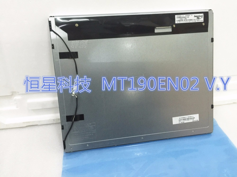 MT190EN02 V.Y LCD display screens hm185wx1 400 lcd display screens