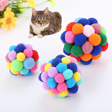Rainbow Color Pet Toys For Cats Hand Bells Bouncy Ball Interactive Toy Cat Supplies 2019 Fashion Accessories