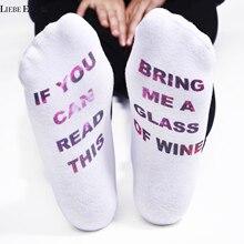 ЕСЛИ ВЫ ЧИТАЕТЕ ЭТО Носки Женщины Забавный Белый Low Cut Лодыжки носок Горячей Продажи 2017 для Валентина Рюмку Вина
