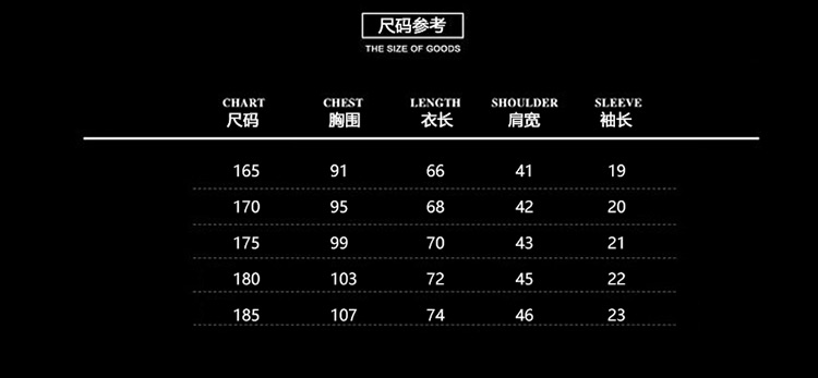 2019 men splicing t-shirts with short sleeves Comfortable in summer youth leisure lapel t-shirts 5
