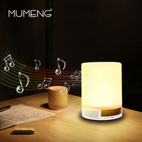 Mumeng Bluetooth Speaker Table Lamp Wireless Music Lamp 3W 12v Bedside Light Touch Dimmable Lighting Children room Night Light
