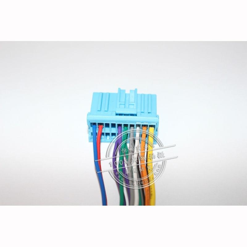 Special wiring harness for Suzuki Grand vitara, sx4,swift ISO ...