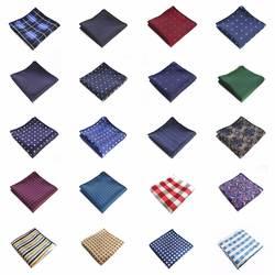 GF21-42 новые мужские 100% шелк носовые платки Цветочный горошек в полоску проверяет карманные квадраты для костюмы куртки Свадебная вечерин