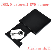 Free Shipping External dvd burner USB3.0 mobile external desktop notebook drive aluminum alloy Hard disk swap black