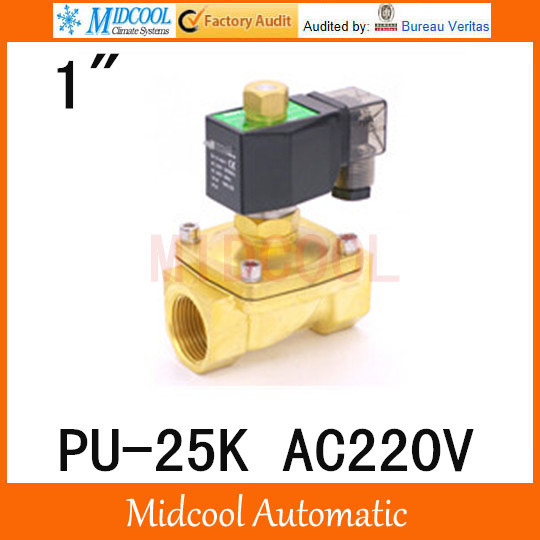 ФОТО Free shipping popular type solenoid vale PU-25K  normally open type AC220V  2way 2position